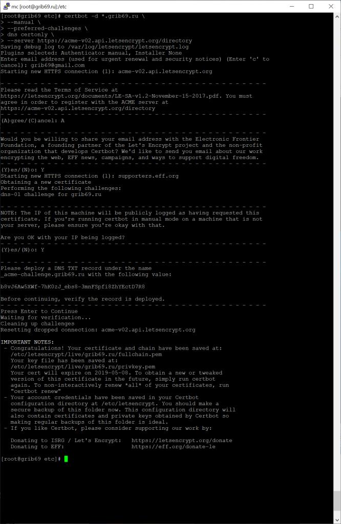 Let's Encrypt certbot