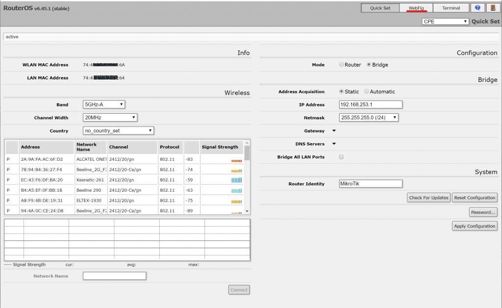 MikroTik: Базовая настройка и настройка подключения L2TP от Билайн + IPTV